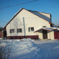 Guest House Kolokoltsi