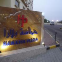 فندق حماسة بلازا، فندق في البريمي