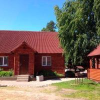 База отдыха Михайловская, отель в городе Кротово