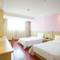 7Days Inn Dalian Ganjingzi District Government, hotel near Dalian Zhoushuizi International Airport - DLC, Dalian