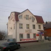 Отель Kiev-S, отель в городе Zhashkiv