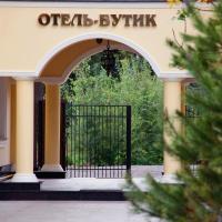 Отель Загородный Очаг, отель в Одинцово