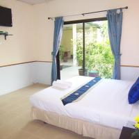 Phuket Airport Overnight Hotel, hotel near Phuket International Airport - HKT, Nai Yang Beach
