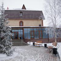 Отель Хантыйская Горка, отель в Нефтеюганске