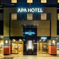 APA Hotel Higashi-Nihombashi-Ekimae, viešbutis Tokijuje