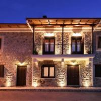 Archontiko Nikolopoulou, hotel in Vitina