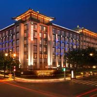 Wyndham Grand Xi'an South, hotel in Xi'an