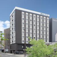 Shizutetsu Hotel Prezio Numazu, hotel in Numazu