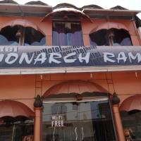 Hotel Monarch Rama, hotel in Orchha