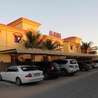 Al Maha Residence Rak