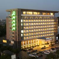 Largos Hotel Jingdezhen