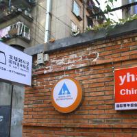Chengdu Jinling International Youth Hostel