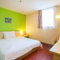 7Days Inn Yangjing Xiping Rd Renming Square, отель в городе Янцзян