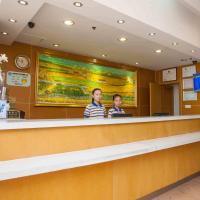 7Days Inn Tonghua Railway Station, отель в городе Tonghua