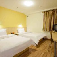 7Days Inn Daqing Ranghu Xinchao, hotel in Daqing