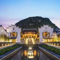 Banyan Tree Yangshuo, hotel in Yangshuo