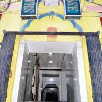 Shanti Guest House Manikarnika Ghat, hotel in Varanasi