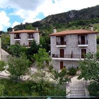 Koustenis Village, hôtel à Dimitsana