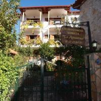 Arhontiko, hotel em Psarades