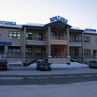 Гостиница Арктика, отель в Салехарде