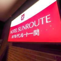 Hotel Sunroute Ichinoseki, hotel in Ichinoseki