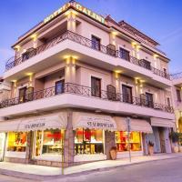 Hotel Galini: Limenas'ta bir otel