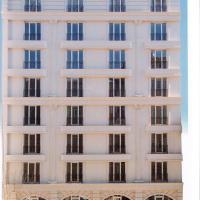 Feyzan Hotel, hotel in Corum