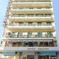 Delfini Hotel, מלון בפיראוס