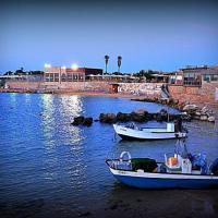 Caesarea Vacation Rooms