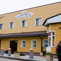 """""""Отель 24 часа"""", hotell sihtkohas Barnaul"""