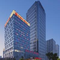 Wanda Realm Changzhou – hotel w mieście Changzhou