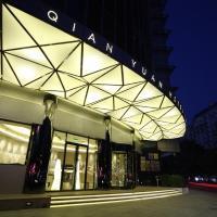 Beijing Qianyuan Hotel, отель в Пекине