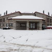 Miramonte Chalet Hotel Spa, ξενοδοχείο στον Παλαιό Άγιο Αθανάσιο