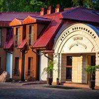 Zajazd u Beaty i Violetty, hotel in Kawice