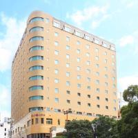 後楽ホテル、岡山市のホテル