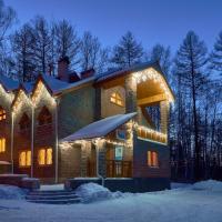Holiday House Snezhniy Bars