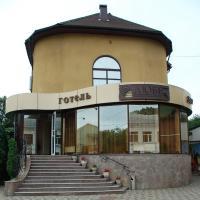 Hotel-Restaurant Lyube Plus, hotel in Khmelnytskyi