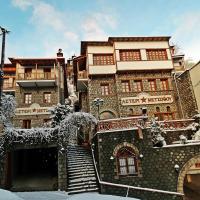 Asteri Metsovou, hotel in Metsovo