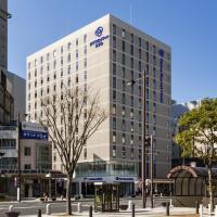 ダイワロイネットホテル浜松、浜松市のホテル