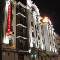 Особняк на Театральной, отель в Казани
