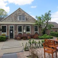 Hotel - Restaurant - Cafe- Geertien