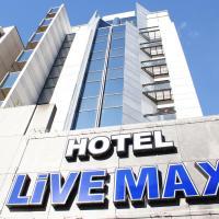 Hotel Livemax Amagasaki, hotel in Amagasaki