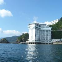 Hotel New Akao, hotel in Atami