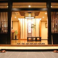 Maruyama Onsen Kojyokan, hotel in Minami Uonuma