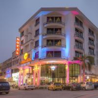 阿里納蠟染精品酒店,關丹的飯店