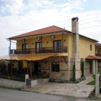 Olympia Guesthouse, hotel in Vergina