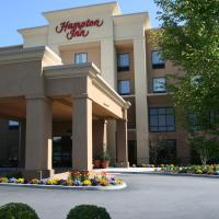 Hampton Inn by Hilton Garden City Long Island