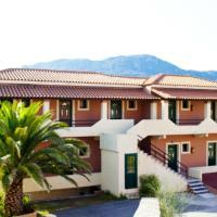 Dixtia Apartments
