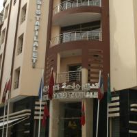 Hotel Oasis Tafilalet、メクネスのホテル