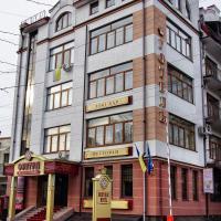 Fontush Boutique Hotel, hotel v destinaci Ivano-Frankivsk